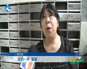 重庆沙坪坝:电梯运行中突然抖动 大妈遭遇惊魂一刻